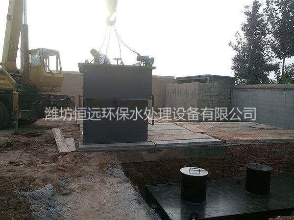 屠宰易胜博app苹果版案例-山东省安丘市羽毛粉厂