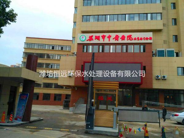 医院易胜博app苹果版设备-北京路医院