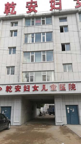 医院易胜博app苹果版设备-松原市乾安妇女儿童医院