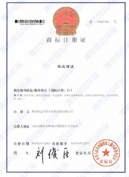 f商标注册证1.jpg