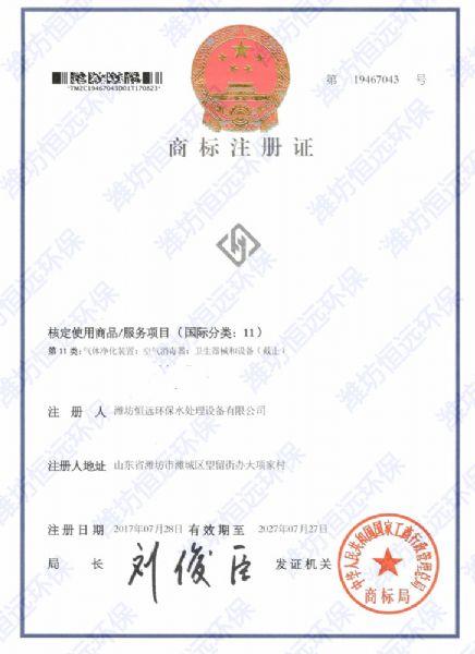 f商标注册证2.jpg